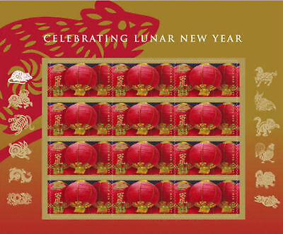 US CHINESE 2008 SCOTT #4221 LUNAR NEW YEAR OF THE RAT 12 MNH VF 41c STAMP SHEET