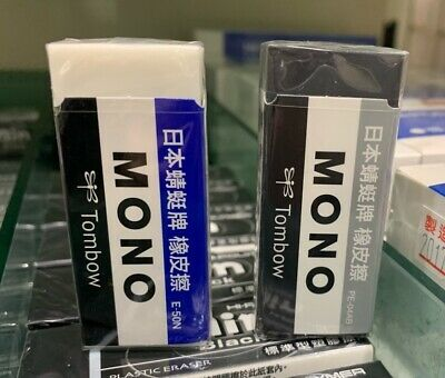 2x Tombow MONO Erasers Drawing Art Painting Pencil Clean New High-Quality Black