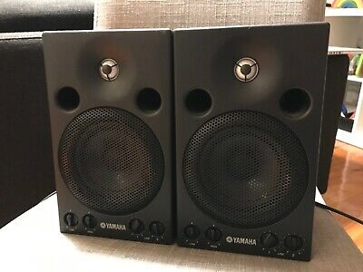 Yamaha MSP3 Monitor Speakers (pair)