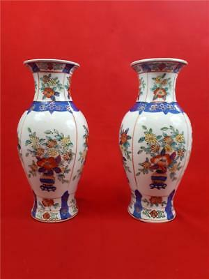 Pair of Vases Oriental Style Floral Flowers Foliage 25cm tall