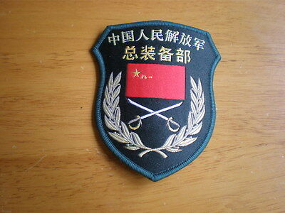 China PLA General Armament Department Patch,07's series