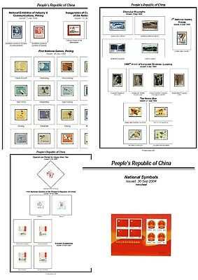 Print your own Peoples Republic of China Album fully illustrated and annotated