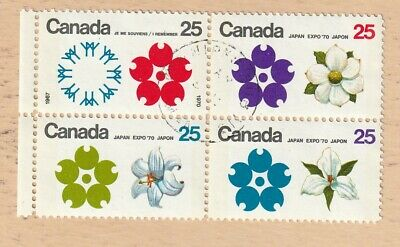 Canada Stamp 1970 OSAKA WORLD FAIR BLOCK 4 stamps USED LOT 464