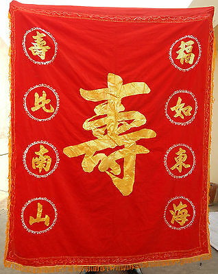 Large Antique Chinese Traditional Velvet Printed Panel 176X142cm (X41)