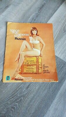 Vintage Russian Camera Catalogue