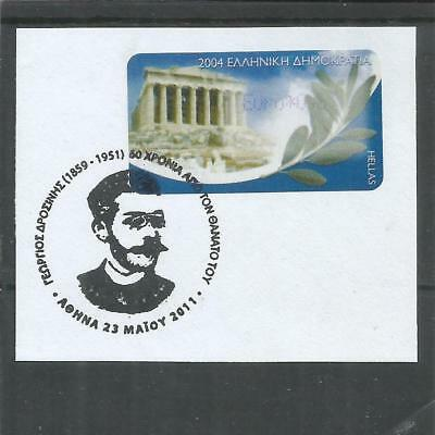 Griechenland / Greece.      2004 Atm/frama ''parthenon'' With Violet Value /used