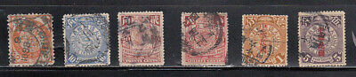 China Selection of Chinese Imperial Post Stamps