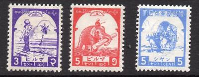 1943 Japan Post Offices in BURMA  LHM Values