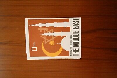 1980 (September) National Geographic Society Physical Map of the Middle East