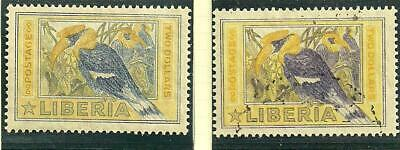 Liberia 5 stamps HORNBILL bird, 2 mint hinged + 3 used