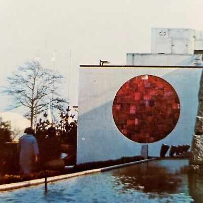 The Japan Pavilion 1964 - 1965 New York World's Fair Postcard Unposted