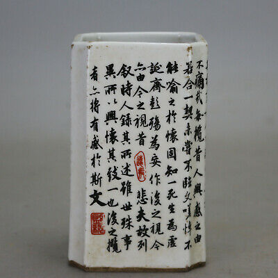 Chinese old hand-carved porcelain poetry character Quartet brush pot c02
