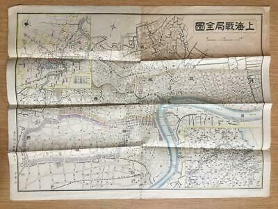 1937 Wwii Battle Map Of Shanghai China Japan War Map