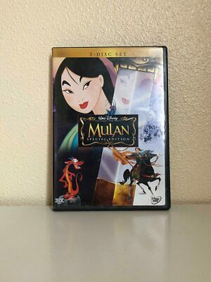 DVD Mulan Special Edition 2-Disc Set 2004