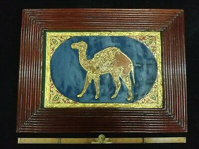 Antique Islamic Calligraphy Camel Painting Embossed , Gold Work Arabic Art