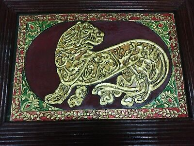 Antique Islamic Calligraphy Tiger Painting Embossed , Gold Work Ottoman Decor