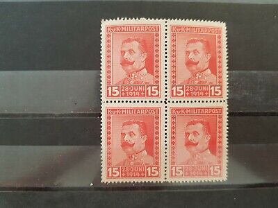 Bosnia Herzegovina 1917 K.u.k Militar Post Block Color Var Mnh