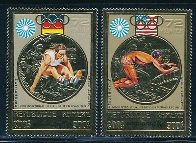Cambodia - Munich Olympic Games MNH Sold Stamps (1972)