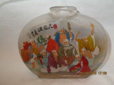 Chinese Snuff Bottle Large Signed By Artist