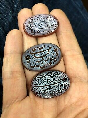 Authentic Islamic  lot 3 Agate Arabic Calligraphy