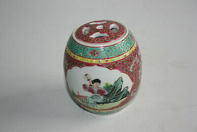 Chinese Porcelain Hand Painted Picture Pink Small Jar Pot with Lid - Marks