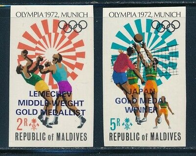 Maldives - Munich Olympic Games MNH Imperf Overprinted Stamps  (1972)
