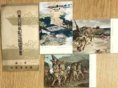 WWII JAPAN PC lot 3 ATTACK ON PEARL HARBOR BATTLE OF SINGAPORE HONG KONG