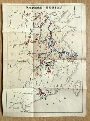 Wwii China Japan War Map Activity Situation Of Tank Corps Shanghai