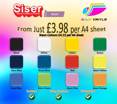 A4 sheets-Siser Easyweed Brick PREMIUM  HTV Vinyl UK IRON ON neon