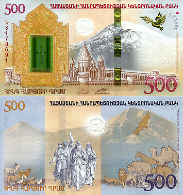 ARMENIA 500 Dram Banknote World Paper Money UNC Currency Pick p-NEW 2017 Bill