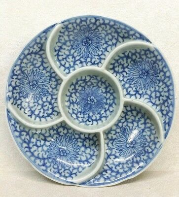 Antique Chinese Blue and White Porcelain Sweetmeat Dish Qianlong Marked
