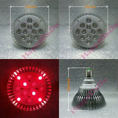 24W Infrared 850nm 830nm Red 660nm LED Lamp Light Bulb E26 E27 Therapy Plant