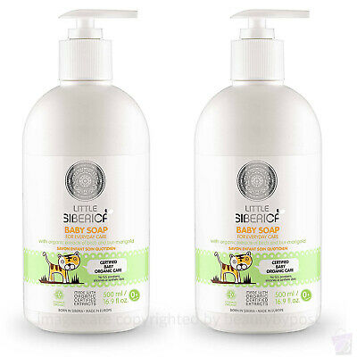 Pack of 2 Baby SOAP for everyday care Little Siberica by Natura Siberica 500ml