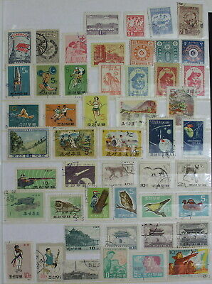Korea Collection of Mint & Used Stamps  #d742