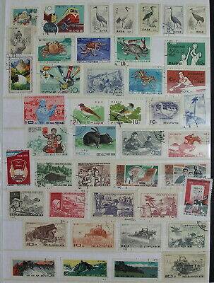 Korea Collection of Mint & Used Stamps  #d740
