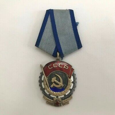 Soviet Russian USSR WW2 Silver Red Banner Labor Flat back Medal Order #347154