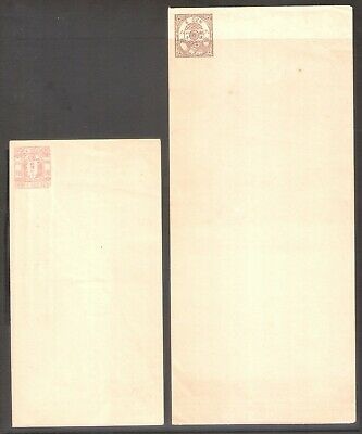 Japan 4Sen  & 6Sen Stamped Envelope