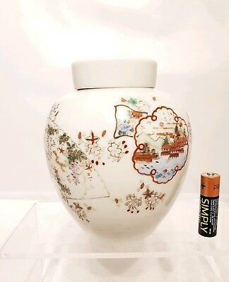 Superb 20thC Japanese Antique Famille Rose Art Deco Period Ginger Jar Part Set