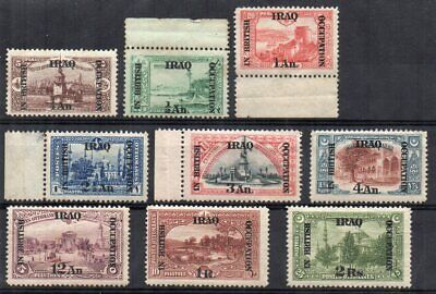 Iraq - 1918-21 British Occupation Overprints - Various Mint Issues to 2R
