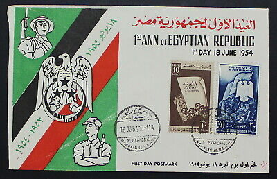 Egypt, 1954, FDC, First Day Cover #m32