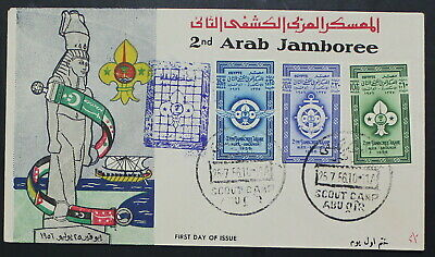 Egypt, 1956, Jamboree, Scouts, FDC, First Day Cover #m30