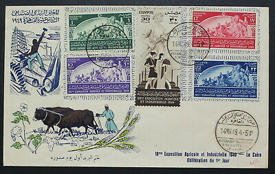Egypt, 1949, Agriculture, FDC, First Day Cover #m27