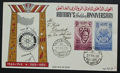 Egypt, 1955, Rotary , FDC, First Day Cover #m26