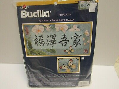 Bucilla NIP Asian Inspiration Bless This House #4826 Needlepoint/Petit Point Kit