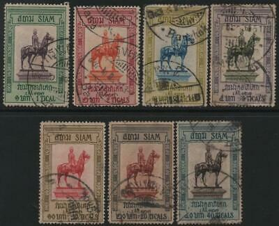 THAILAND: 1908 - Sg 118-124 - Fine Used Set of 7 Examples - Cat £700 (22474)