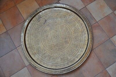tray Islamic Antique  Is very rare for about 400 years. The diameter 68 see