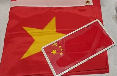 Flag of China 3' x 5' Novelty Wall Flag/Banner  and License Plate - 2 Pieces