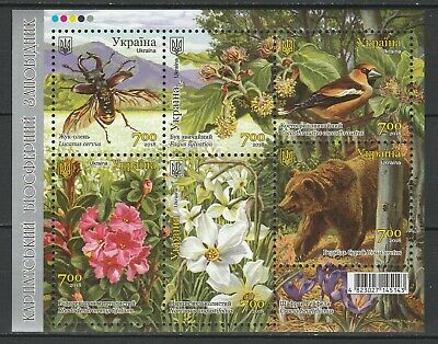 Ukraine 2018 Fauna Birds Insects Animals Flowers MNH Block