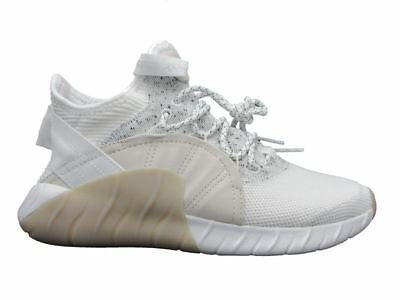 save off 8bf2b 69ad3 Adidas Tubular Rise Sneakers Beige White By3555