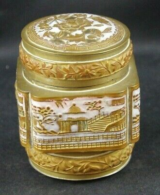Unmarked Asian Enameled Brass Footed Covered ROund Box